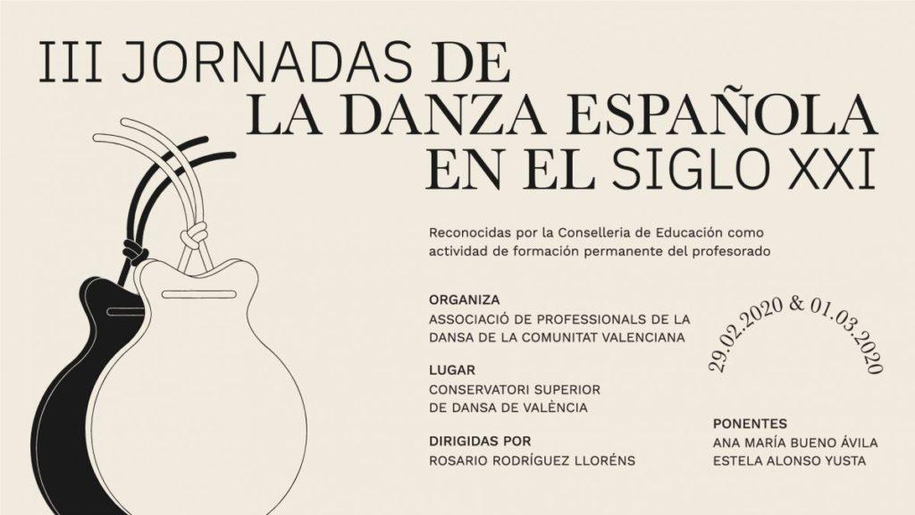 Jornades de la Dansa Espanyola